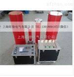 特价供应HM-3000变频串联谐振耐压试验装置
