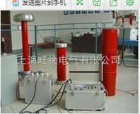 特价供应ZYXZ-Z串联谐振耐压试验装置