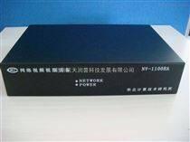 【供應NV-1100HA網絡視頻編碼器】廠家正品北京發貨