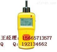 气体浓度检漏仪KP830型 便携式单一气体检测仪