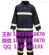 宏大新款02式消防服