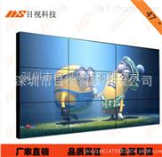 供应LG47寸5.5MM液晶拼接屏无缝超窄边会议室大屏幕高清显示器