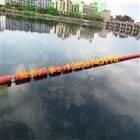 水库拦污围栏网 水面漂浮物拦截设备施工
