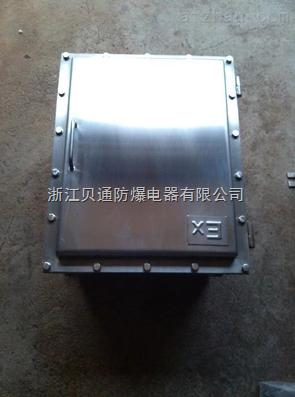 不锈钢防爆接线箱300*400/400*500/500*600