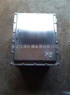 厂家直销304不锈钢防爆配电箱