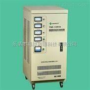 SVC(TND)-50KVA三相相高精度全自動交流穩壓電源(台式/櫃式定做)報價型號