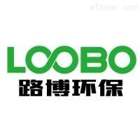路博*高质量LB-KC(A)激光粉尘仪供应浙江地区