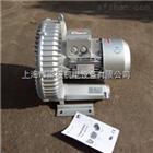 2QB710-SAH37(4KW)服装机械设备专用高压鼓风机