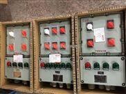 BXMD-T防爆配电箱,防爆应急照明开关箱