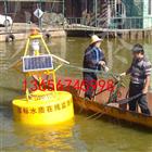 柏泰业生产海上浮标 海湾警示塑料浮标