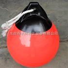 球形靠球,水滴型靠球