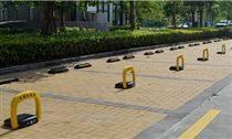重庆厂家直销智能车位地锁