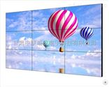 DS-D2046NH-E海康威视兰州LCD监控拼接屏DS-D2046NH-E 高清液晶显示单元