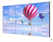 海康威视兰州LCD监控拼接屏DS-D2046NH-E 高清液晶显示单元