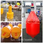 厂家各种型号pvc水上浮标 航道浮球