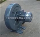 CX-75A(0.74KW)工业吸废料机厂家-冲压吸废料机-磨床吸废料机厂家