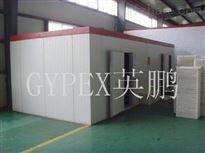 GYPEX係列醫用防爆冷庫,化學品防爆冷庫