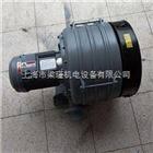 HTB100-304(2.2KW)【梁瑾】HTB-多段式透浦式鼓风机-HTB100-304现货