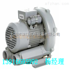 DG-300-16(0.75KW)DG-300-16-中国台湾达纲鼓风机