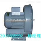 DG-640-36(5.5KW)台湾达纲风机一级代理-DG-640-36