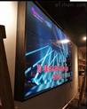 遵义三星46寸3.5mm大屏幕拼接电视墙厂家长期供应