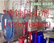 电厂缓蚀阻垢剂含量、缓蚀阻垢剂生产厂家