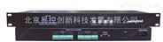 BEC-VOL3音量控制器