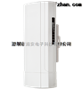SA-D850S電梯專用無線網橋