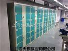 12门智能储物柜用途