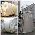 杭州15立方废水储罐 15000L塑料水箱水塔价格