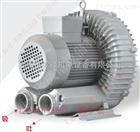 DG-800-16(5.5KW)清洗设备达纲高压风机