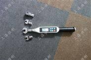 六角頭螺栓檢測數顯扳手SGSX-2(0.2-2N.m)