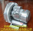 管道吸料配套专用旋涡式气泵