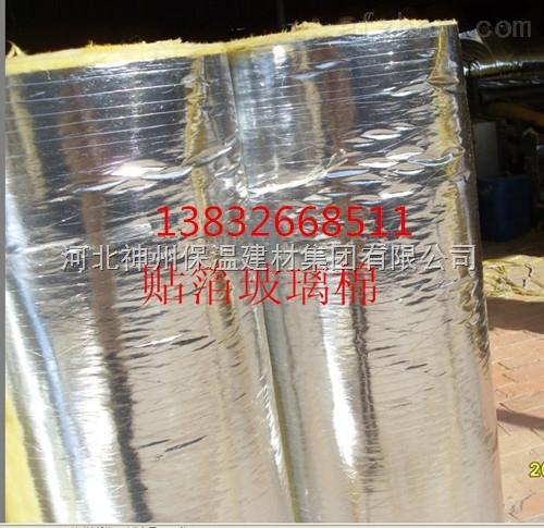 5-10厘米河北发货金猴牌玻璃棉卷毡一平米价格