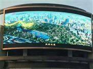 P10LED户外正方形大屏幕