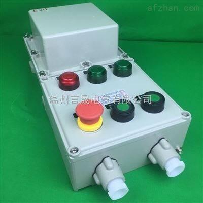 BQC-18防爆磁力启动器控制7.5KW电机