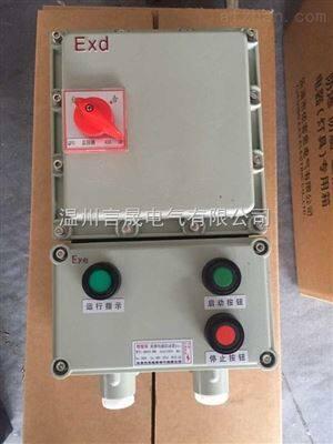 3.5kw电机启停控制箱