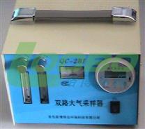 FC-4I双流量全尘采样仪