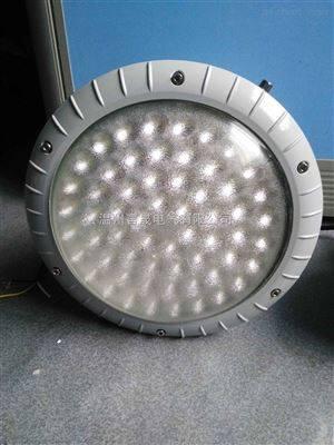 40w圆形led防爆灯