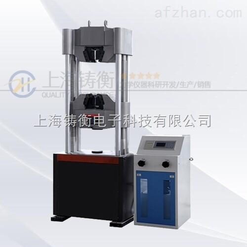 微机控制液压试验机