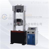 液压试验机微机控制液压试验机