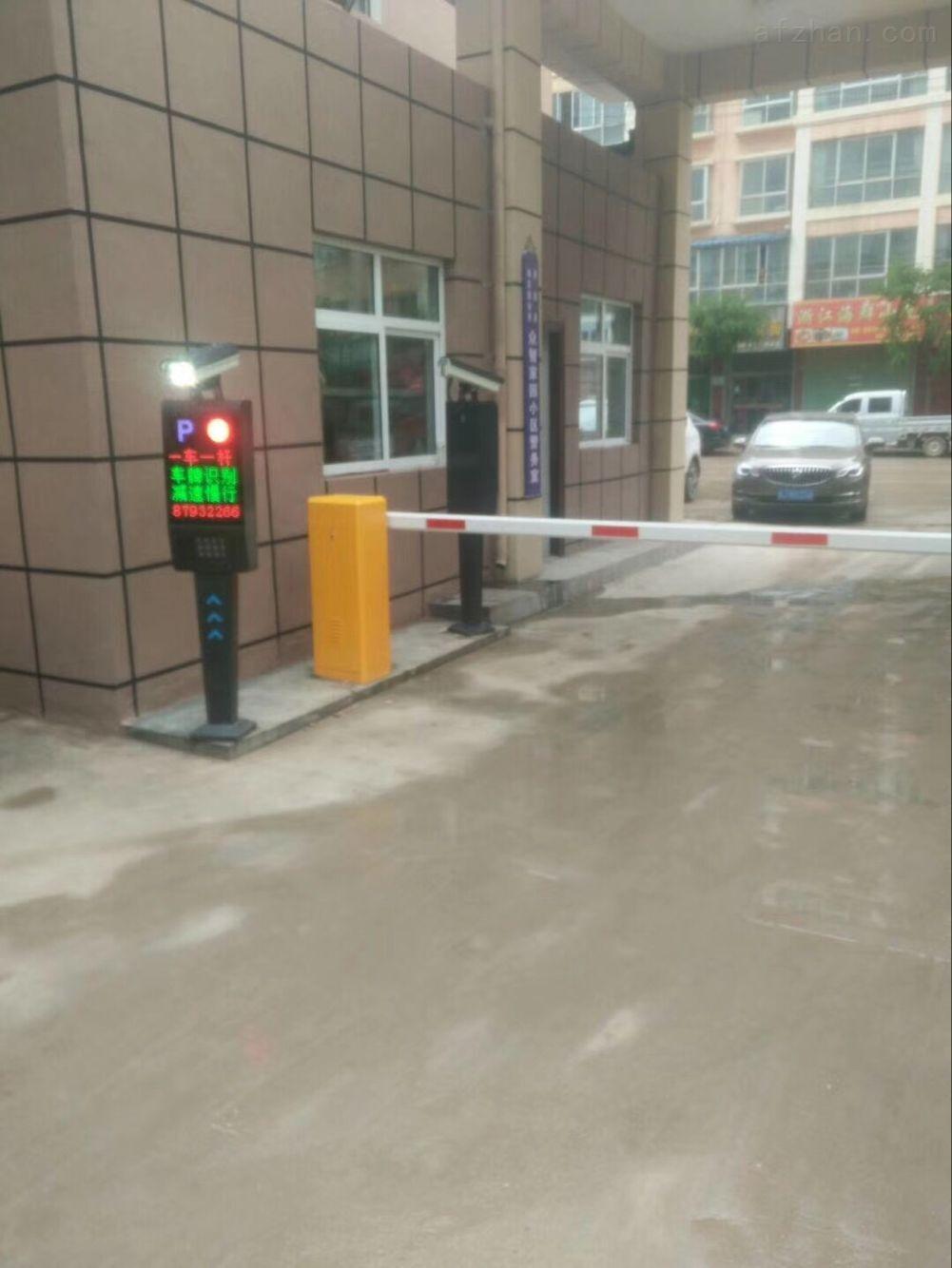 甘肃智能停车场安装公司