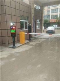BF-CP980甘肃智能停车场安装公司