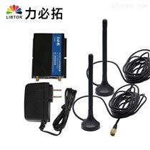 力必拓网关T260S路由器VPN通道串口服务器数据传输