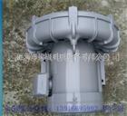 VFC408AF-S(0.55KW)原装中国台湾富士风机-VFC408AF-S