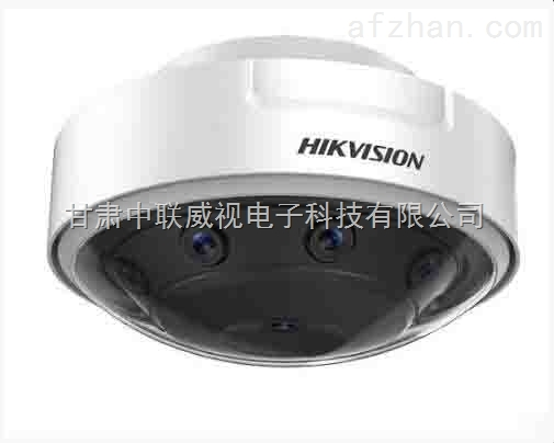 海康威视360度全景网络监控摄像机