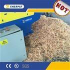 ESM-370英国品牌木材刨花机,出口设备