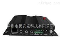 供应IP网络播放终端,网络校园广播系统,公共广播