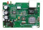 EA2401-优安宏网络广播对讲模块,IP音频二次开发模块EA2401