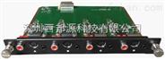 4路AV输入及分量输入卡XBPA-2012AI
